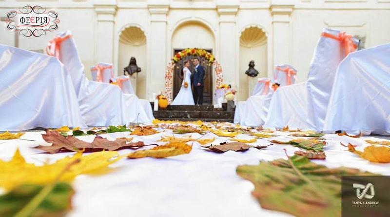 Золоте весілля