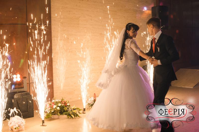 Олександр та Ольга